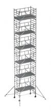 Z600 S-PLUS Передвижная вышка