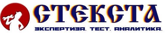 STEXTA, Creative Alliance